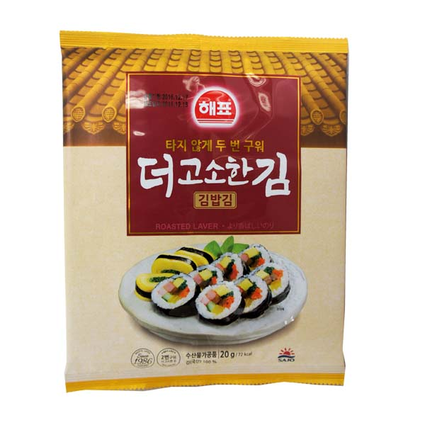 SAJO ROASTED SEASONED LAVER FOR KOREAN SUSHI
