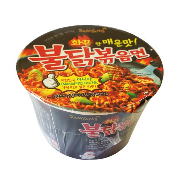 Samyang Hot Chicken Ramen Bowl